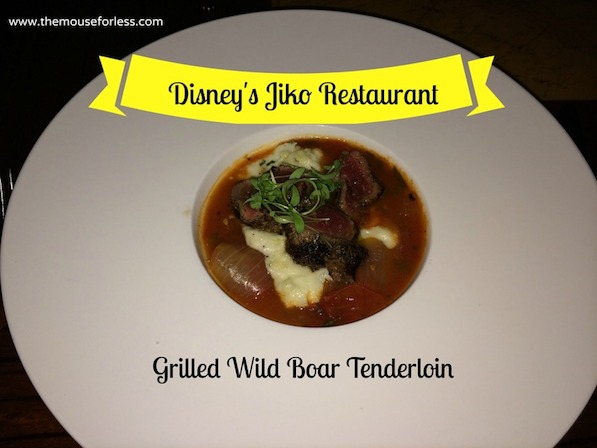 Grilled Wild Boar Tenderloin from Disney's Jiko Restaurant at Disney's Animal Kingdom Lodge #DisneyFood #WaltDisneyWorld
