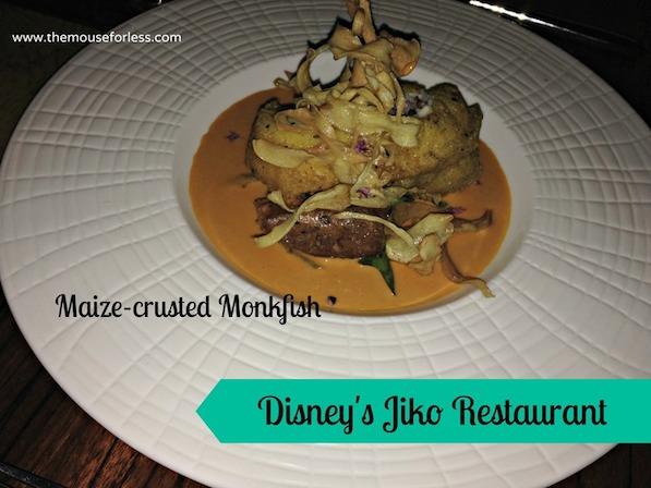 Maize-crusted Monkfish from Disney's Jiko Restaurant at Disney's Animal Kingdom Lodge #DisneyFood #WaltDisneyWorld