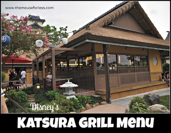 Katsura Grill Counter Service in Japan Pavilion at Epcot #DisneyDining #Epcot