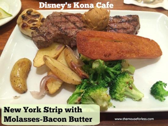 New York Strip Steak on Kona Cafe Dinner Menu at Disney's Polynesian Resort #DisneyDining #PolynesianResort