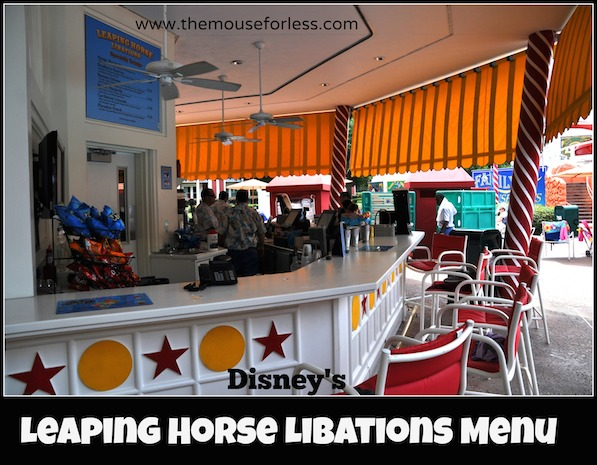 Leaping Horse Libations Pool Bar at BoardWalk Resort #DisneyDining #BoardWalkResort