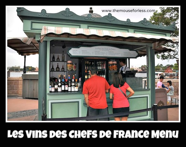 Les Vins des Chefs de France Kiosk at the France Pavilion at Epcot's World Showcase #DisneyDining #Epcot