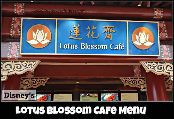 Lotus Blossom Cafe Menu at World Showcase China Pavilion at Epcot #DisneyDining #Epcot