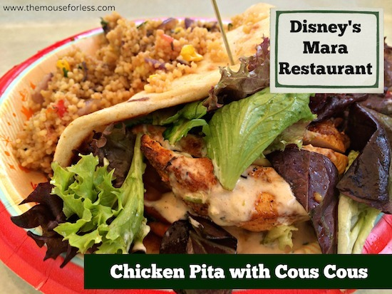 Mara Chicken Pita with Cous Cous at Disney's Animal Kingdom Lodge #DisneyFood #WaltDisneyWorld