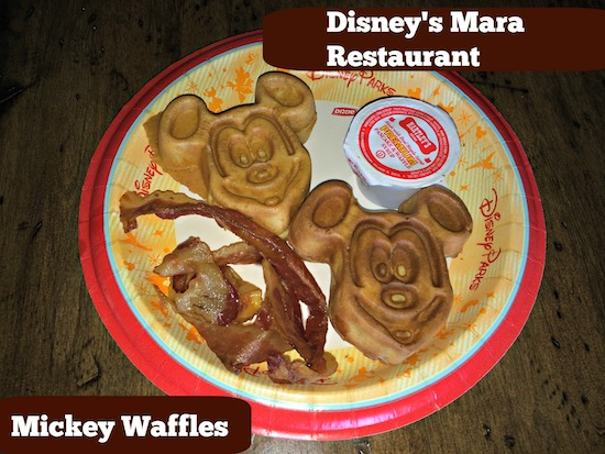 Mara Restaurant Mickey Waffles at Disney's Animal Kingdom Lodge #DisneyFood #WaltDisneyWorld