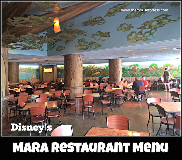The Mara Restaurant Menu at Disney's Animal Kingdom Lodge #DisneyDining #WaltDisneyWorld