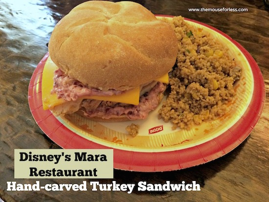 Hand-carved Turkey Sandwich at Disney's Animal Kingdom Lodge #DisneyFood #WaltDisneyWorld