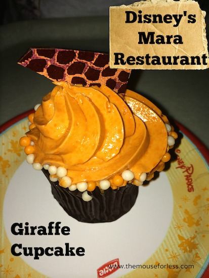Mara Restaurant Giraffe Cupcake at Disney's Animal Kingdom Lodge #DisneyFood #WaltDisneyWorld