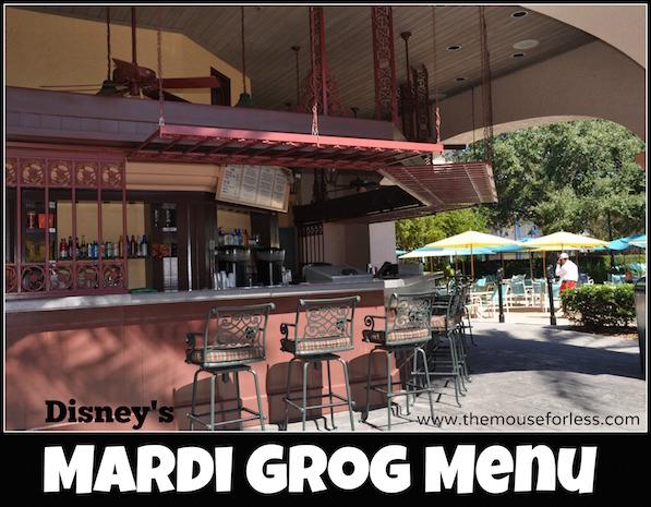 Mardi Grogs Pool Bar at Disney's Port Orleans Resort - French Quarter #DisneyDining #PortOrleansResort