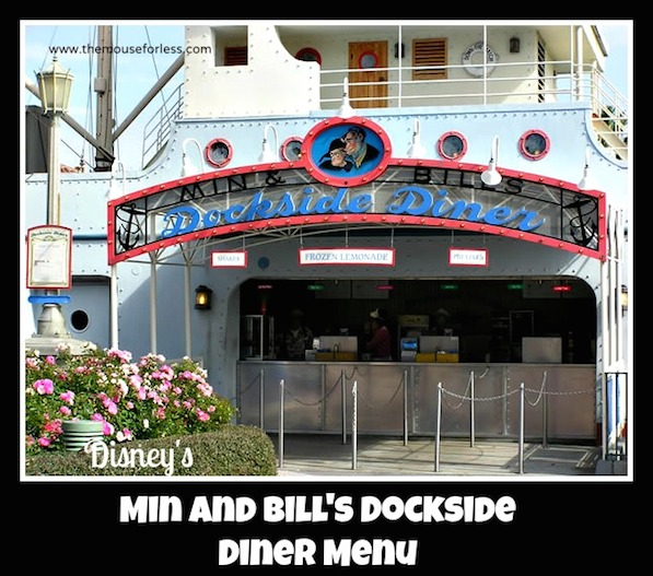 Min and Bill's Dockside Diner at Disney's Hollywood Studios #DisneyDining #HollywoodStudios
