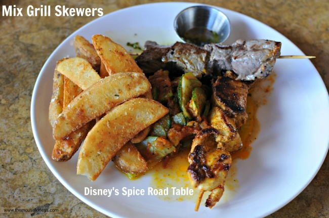 Spice Road Table Mix Grill Skewers