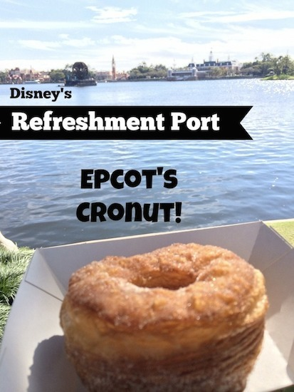 Epcot's Cronut - Croissant Doughnut from Disney's Refreshment Port at Epcot World Showcase #DisneyFood #WaltDisneyWorld
