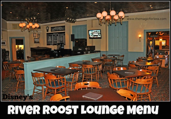 River Roost Lounge Menu at Disney's Port Orleans Resort - Riverside #DisneyDining #PortOrleansRiverside