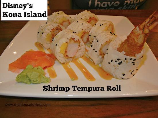Kona Island Sushi Menu at Polynesian Resort #DisneyDining #PolynesianResort