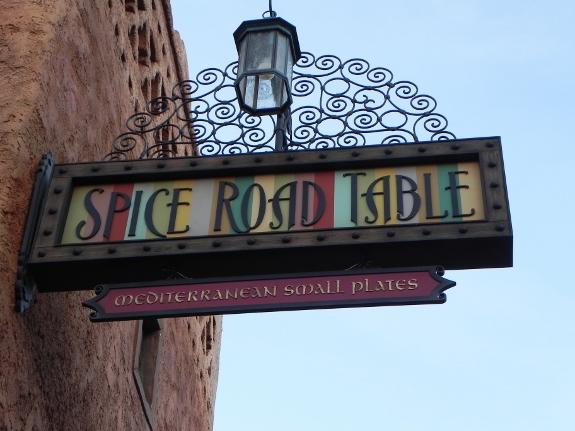 Spice Road Table Menu at Morocco Pavilion at Epcot World Showcase #DisneyDining #Epcot
