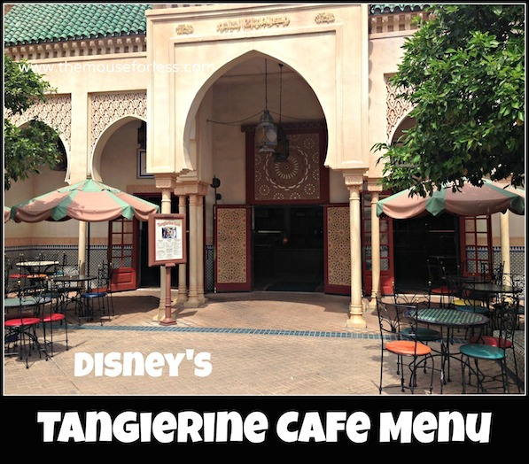 Tangierine Cafe Menu at Epcot's World Showcase #DisneyDining #Epcot