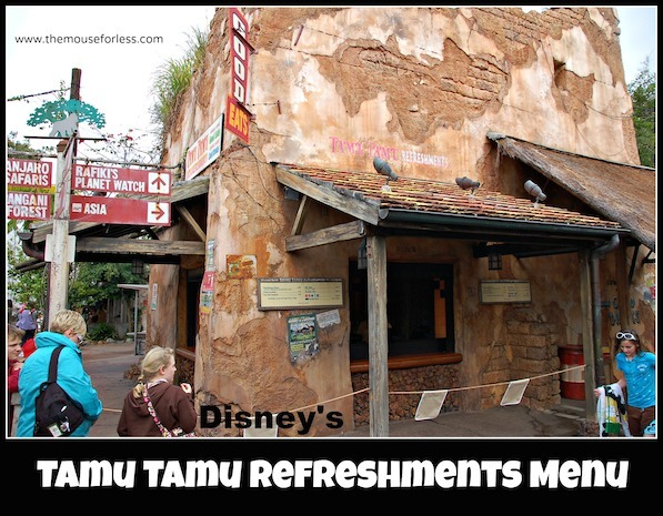 Tamu Tamu Refreshments Menu at Disney's Animal Kingdom #WaltDisneyWorld