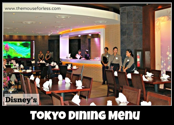 Tokyo Dining Menu at Epcot's World Showcase #DisneyDining #Epcot