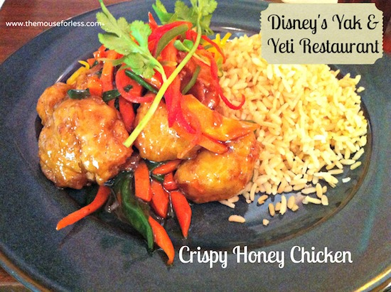 Yak and Yeti Restaurant at Epcot #DisneyDining #Epcot