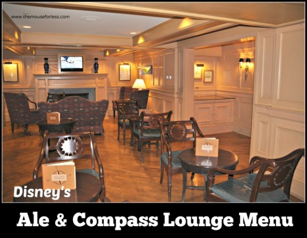 Disney's Yacht Club Ale and Compass Lounge Menu