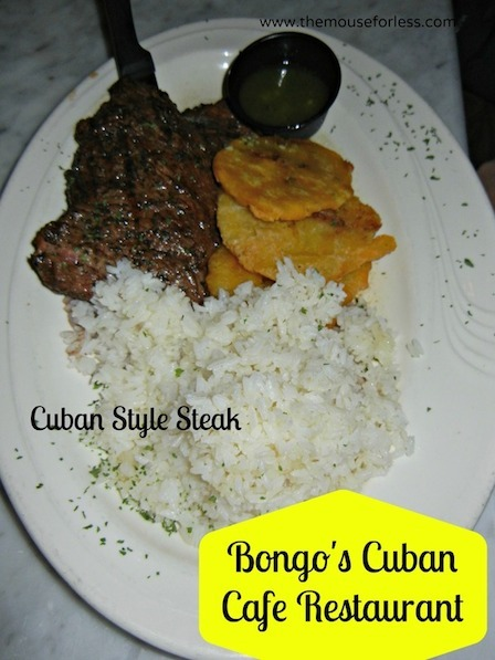 Cuban Style Steak at Bongo's Cuban Cafe Orlando at Disney Springs West Side #DisneyDining #DisneySprings