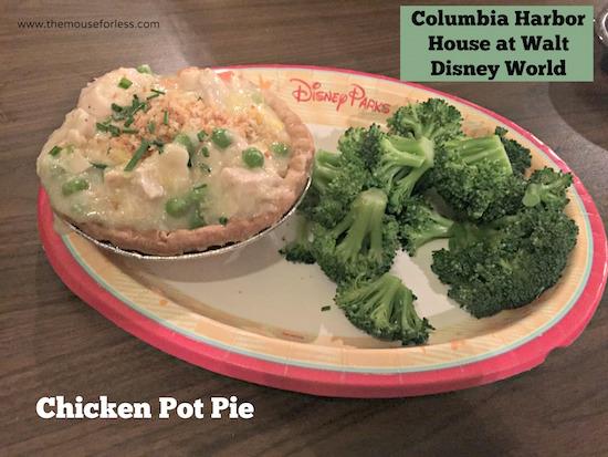 Chicken Pot Pie at Columbia Harbour House in Disney's Magic Kingdom at Walt Disney World #DisneyDining #WDW