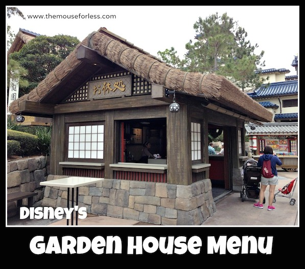 Garden House Sake Counter Service Menu at Epcot World Showcase #DisneyDining #Epcot