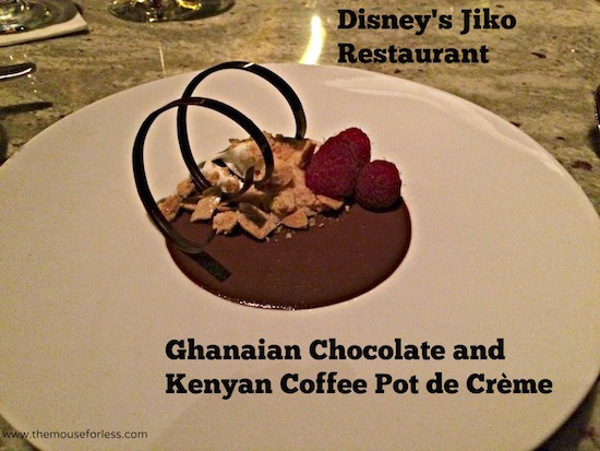 Chocolate and Kenyan Coffee Pot de Crème from Disney's Jiko Restaurant at Disney's Animal Kingdom Lodge #DisneyFood #WaltDisneyWorld