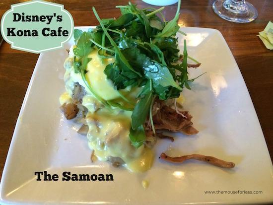 The Samoan on Kona Cafe Breakfast Menu at Disney's Polynesian Resort #DisneyDining #PolynesianResort