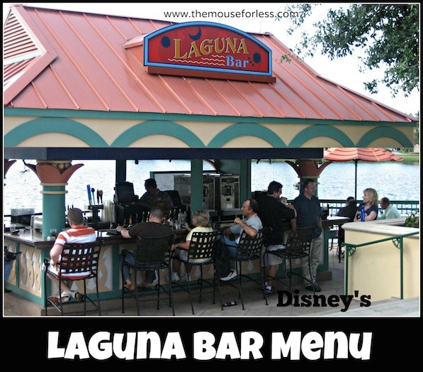 Laguna Pool Bar Menu at Coronado Springs Resort #DisneyDining #CoronadoSprings
