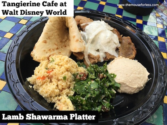 Lamb Shawarma Platter from Tangierine Cafe at Epcot #DisneyDining #Epcot