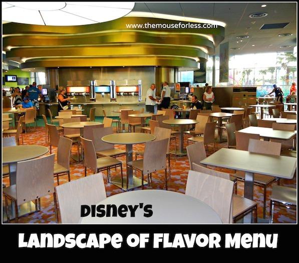 Cool Wash Pizza at Epcot Future World #DisneyDining #Epcot