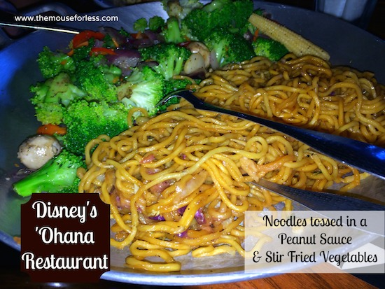 'Ohana Menu at Disney's Polynesian Resort #DisneyDining #PolynesianResort