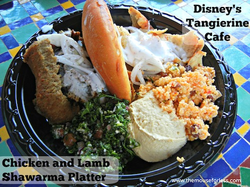 Chicken and Lamb Shawarma Platter from Tangierine Cafe at Epcot #DisneyDining #Epcot