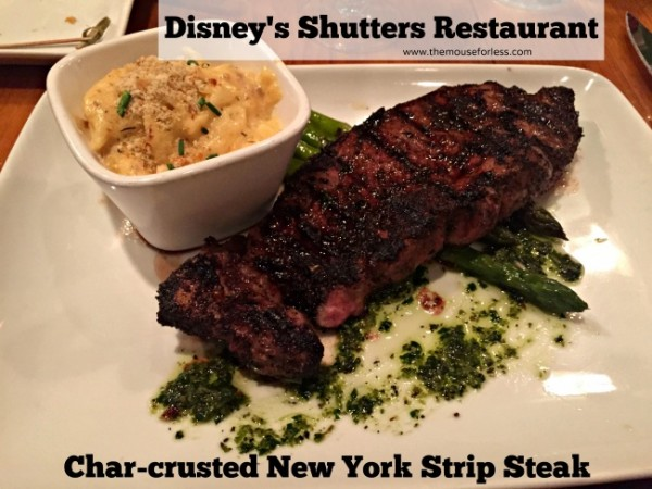 shutters strip steak at Disney's Caribbean Beach Resort Best Value 1 Table Service Credit