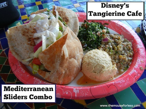 Mediterranean Sliders Combo from Tangierine Cafe at Epcot #DisneyDining #Epcot