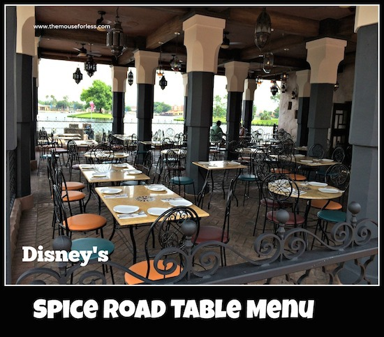Spice Road Table Menu at the Morocco Pavilion at Epcot's World Showcase #DisneyDining #Epcot
