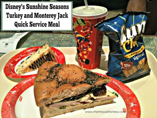 Sunshine Season at Epcot World Showcase #DisneyDining #Epcot