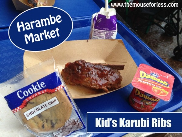 Kids' Karubi Ribs