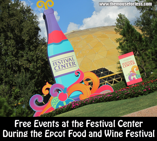 Free Events at the Festival Center During the Epcot Food and Wine Festival