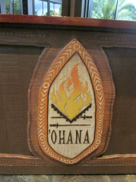 Top 10 Table Service Restaurants at Walt Disney World - 'Ohana