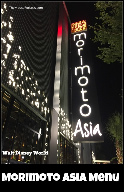 Morimoto Asia Menu at Disney Springs The Landing #DisneyDining #DisneySprings