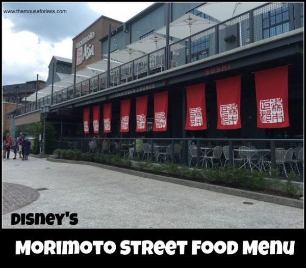 Morimoto Street Food Menu #DisneySprings #WaltDisneyWorld #DisneyDining