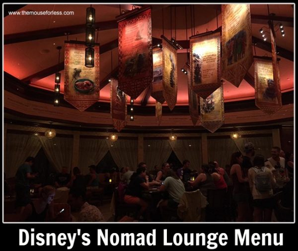 Nomad Lounge Menu