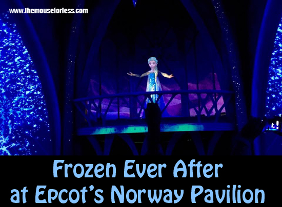 Frozen Ever After at Epcot's Norway Pavilion
