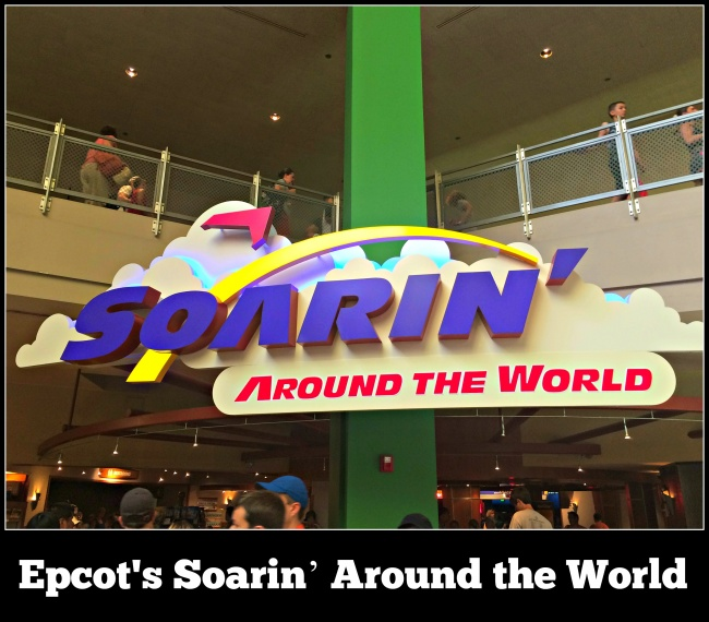 Soarin' Around the World