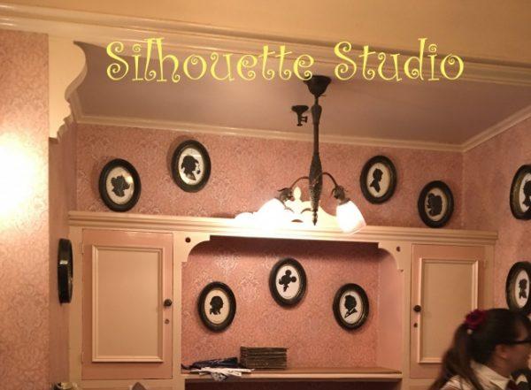 Silhouette Studio