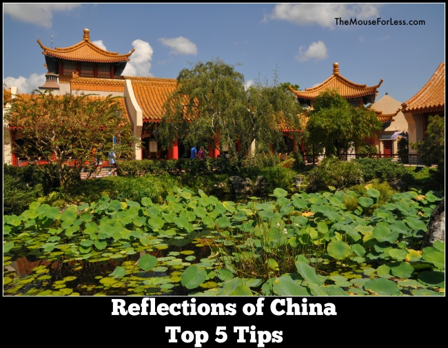 Reflections of China