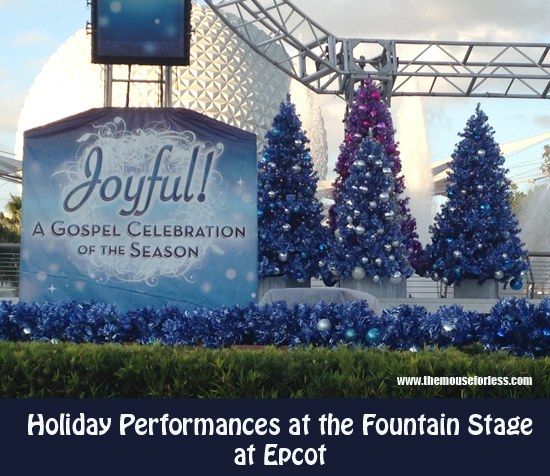 holiday-musical-performances-at-epcot