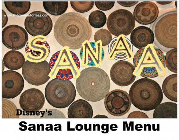 Sanaa Lounge Menu